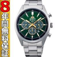 オリエント 腕時計 国内正規品  スポーティ ソーラー WV0031TX  オリエントは1950年の...