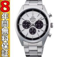 オリエント 腕時計 国内正規品  スポーティ ソーラー WV0041TX  オリエントは1950年の...