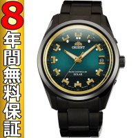オリエント 腕時計 国内正規品 スタンダード ソーラー電波時計 WV0051SE  オリエントは19...