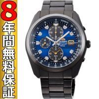 オリエント 腕時計 国内正規品  スポーティ ソーラー WV0081TY  オリエントは1950年の...