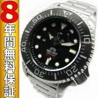 オリエント 腕時計 国内正規品  スポーティ ダイバー WV0101EL  オリエントは1950年の...