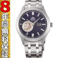 オリエント 腕時計 国内正規品 スタンダード WV0191DB  オリエントは1950年の創業以来、...