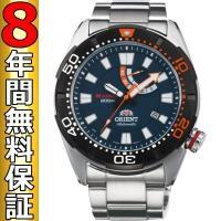 オリエント 腕時計 国内正規品 M-FORCE 200m WV0191EL  オリエントのエムフォー...