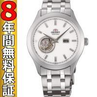 お取り寄せ オリエント 腕時計 国内正規品 ワールドステージコレクション WV0201DB  ■商品...