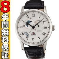 オリエント 腕時計 国内正規品 クラシック WV0381ET  オリエントは1950年の創業以来、機...