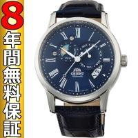 オリエント 腕時計 国内正規品 クラシック WV0391ET  オリエントは1950年の創業以来、機...