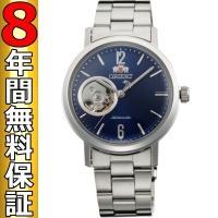 オリエント 腕時計 国内正規品 クラシック WV0421DB  オリエントは1950年の創業以来、機...
