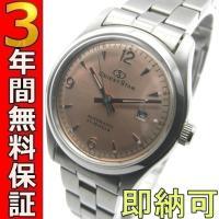 即納可 オリエント 腕時計 国内正規品 オリエントスター WZ0021NR  オリエントは1950年...