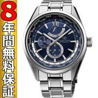 オリエント 腕時計 国内正規品 オリエントスター ワールドタイム WZ0071JC  オリエントのオ...