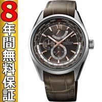 オリエント 腕時計 国内正規品 オリエントスター ワールドタイム WZ0091JC  オリエントのオ...