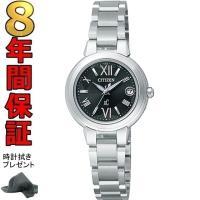 シチズン クロスシー XC 腕時計 ミニソル XCB38-9131 エコドライブ ソーラー 電波時計...
