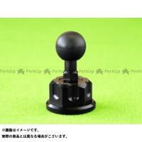 ZX-14R、ZZR1400 材質:A7075 CNC削り出し/黒アルマイト仕上/ボール部φ25 ■...