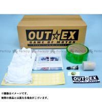 OUTEX Rナインティ R1200R その他ホイール クリアー チューブレスキット リア 17×5.50 MT アウテックス