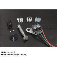 汎用 ステンレス・ジュラルミン ラジアルクラッチマスター用 ■スイッチは安心の日本製で防水タイプを使...