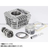 TAKEGAWA クロスカブ110 スーパーカブ110 ボアアップキット Sステージボアアップキット125cc(カム付属)  送料無料 SP武川