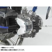 汎用 ヘッドに直接取り付けられる新しいオイルクーラーです。内部にオイルを循環させていますので高い冷却...