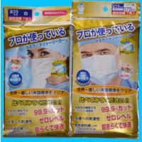 マスク 使い捨て メジャーリーガーM101 (7枚入り個包装)New 敏感肌 医療用 感染 インフルエンザ 花粉対策 優しい 絹肌 2パック|st-smartmask