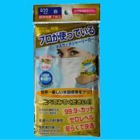 マスク 使い捨て メジャーリーガーM101 (7枚入り個包装)New 敏感肌 医療用 感染 インフルエンザ 花粉対策 優しい 絹肌 2パック|st-smartmask|05
