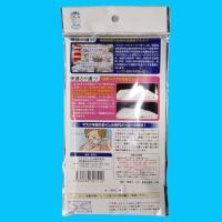 マスク 使い捨て メジャーリーガーM101 (7枚入り個包装)New 敏感肌 医療用 感染 インフルエンザ 花粉対策 優しい 絹肌 2パック|st-smartmask|06