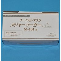 マスク 使い捨て メジャーリーガーM101 50枚入り 3箱 敏感肌 医療用 感染 花粉対策 st-smartmask 03
