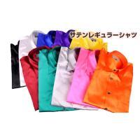 『サテンレギュラーシャツ Aシリーズ (長袖)』(黒)(S・M・L・LL)[ステージ衣装・カラオケ衣装(男性・メンズ)]