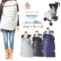 1.ベビーキャリアの肩ストラップに簡単取り付け。  2. 赤ちゃんの脚の位置に合わせて長さを2段階に...