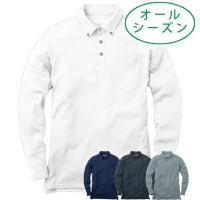 ■商品名■ EVENRIVER(イーブンリバー) 長袖ポロシャツ NR406      ■素材■ ポ...