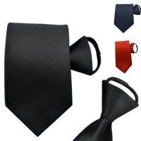 黒 ネクタイ 衣装 無地 礼装 ワンタッチ メンズ 礼装 冠婚葬祭 お葬式 お通夜 簡単 送料無料