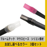 保たれる清潔感。マウスピースを装着することで、口元がたばこカプセルに直接触れることなく使用できますの...