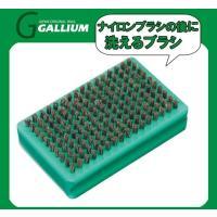 19-20 GALLIUM ガリウム  馬毛ブラシ TU0165  最終仕上げに使用!  ガリウム プラスチック製で洗えるブラシ スキー メンテナンス* star-custom