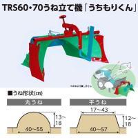 TRS60/TRS60-J/TRS60-H/TRS70/TRS60-U/TRS60-JU/TRS70...