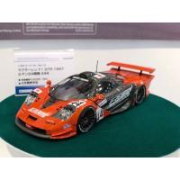 アオシマ プラモデル 1/24 スーパーカー No.13 マクラーレンF1 GTR1997 ルマン2...