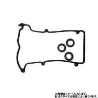 タペットカバーパッキンセット (ヘッドカバー) トゥデイ JA4 E07A 用 SP-0005 ホンダ 大野ゴム 5825