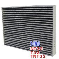 エアコンフィルター クリーンフィルター X-TRAIL NT32 T32 TNT32 用 SCF-2024A ニッサン 活性炭入