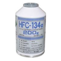カーエアコン用冷媒 カルソニック クーラーガス HFC-134a R134a 200g 30本セット...