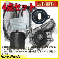 タイミングベルトセット  適合車種 車名:カローラレビン 型式:AE86 エンジン型式:4A-GEU...