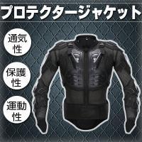 【仕様】 カラー&サイズ: ブラック&M: ☆着丈:約60cm ウエスト:約56cm  袖丈...
