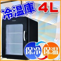 【規格・仕様】 電源:AC100V 50/60Hz、DC12V 本体寸法:約(幅)196mm×(奥)...