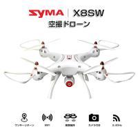 仕様: ■ブランド:Syma  ■モデル:X8SW   ■ジャイロ:6軸ジャイロ ■周波数:2.4G...