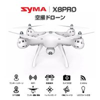 仕様: ■ブランド:Syma  ■モデル:X8PRO   ■ジャイロ:6軸ジャイロ ■周波数:2.4...