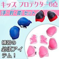 【仕様】 カラー:ピンク、レッド、ブルー 材質:布とABS サイズ: ひじ:約(26 x 14)cm...