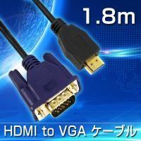 【特徴】 ●デジタルビデオとデジタルオーディオを接続することができる。 ●24K金メッキのコネクタは...