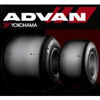 ヨコハマ ADVAN AAS レーシングカート用ハイグリップタイヤ。 全日本カート選手権でも使用され...