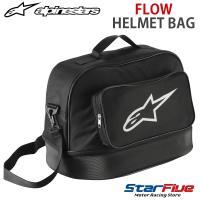 アルパインスターズ FLOW(フロー)は、フルフェイスヘルメット安全に携行する為に開発された、ソフト...
