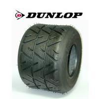 ダンロップ SL98 レーシングカート用タイヤ。 カデット、ジュニアクラスなどのストッククラス用に開...