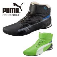 PUMA(プーマ)レーシングシューズ EVOSPEED MID PRO(エヴォスピードミッドプロ)は...