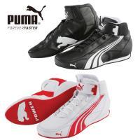 PUMA(プーマ)レーシングシューズ Kart Cat Mid2(カートキャットミッド2)は、耐火性...