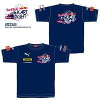 世界最速のアマチュアカートレーサーを決定するレースイベント「Red Bull KART FIGHT ...