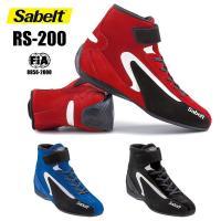 サベルト レーシングシューズ RS200は、足首の自由な動きを妨げないミッドカットタイプのFIA20...