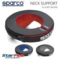スパルコ ネックサポート ADVANCE SSCは、レーシングカートでの走行中に発生する横Gや衝撃か...